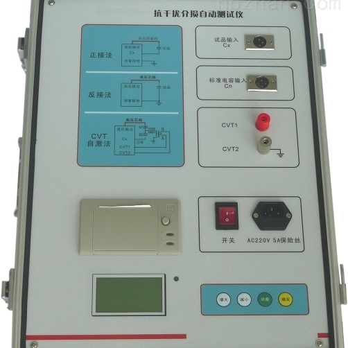 双变频抗干扰介质损耗测试仪