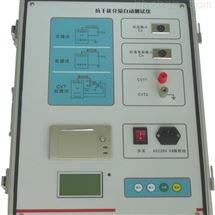 10Kv全自动抗干扰介质损耗测试仪