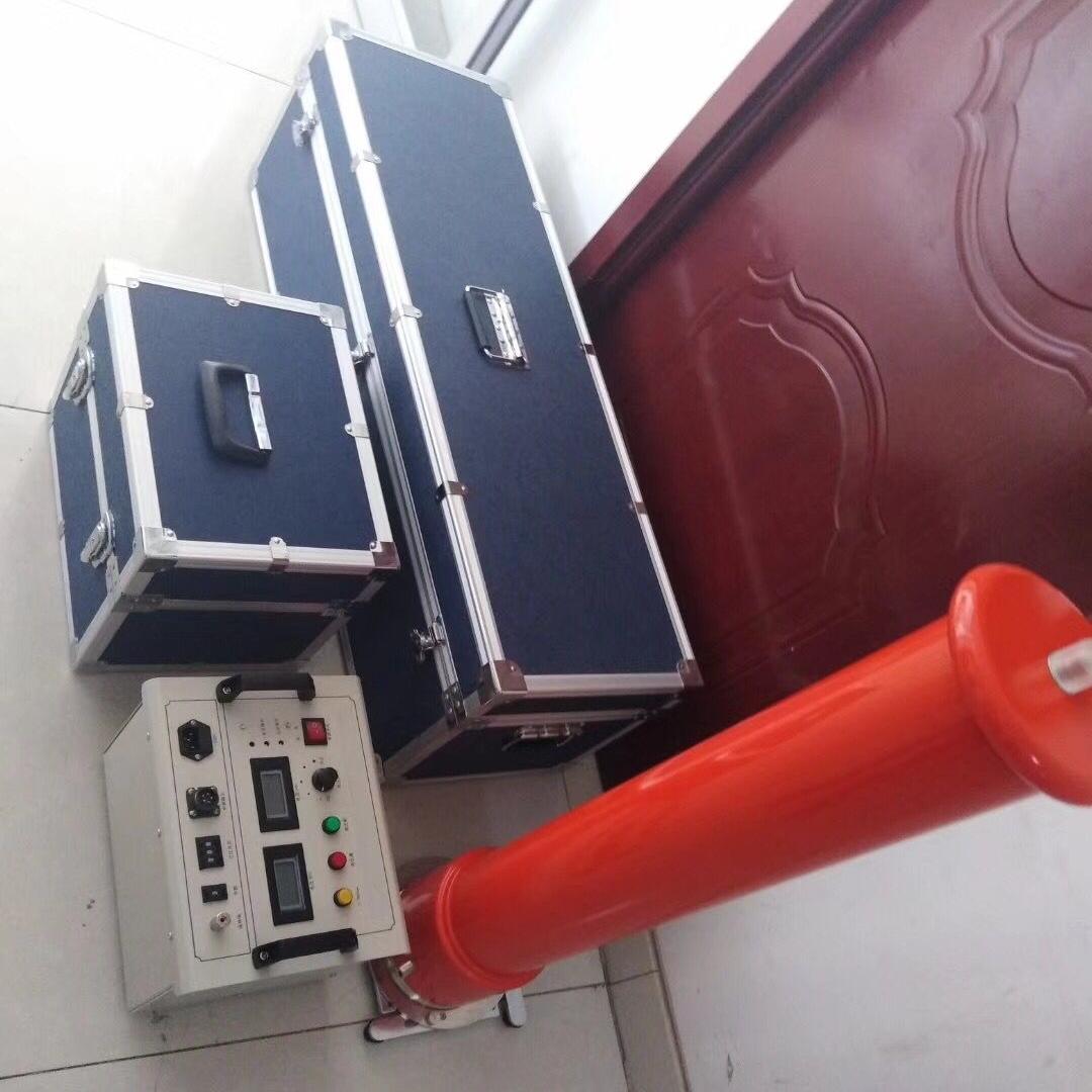 中频智能直流高压发生器ZGF-300KV/2mA