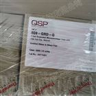 赛默飞QSP 1.5ml微量离心管 带刻度