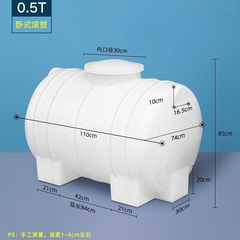 2吨储水罐供应