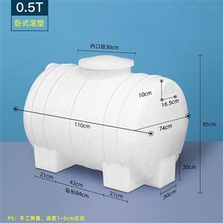 南京2吨储水罐