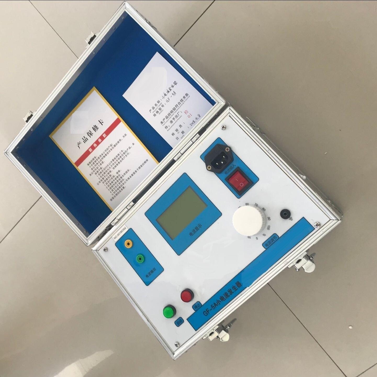 上海小电流发生器专业生产