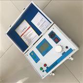 低价供应便携式小电流发生器