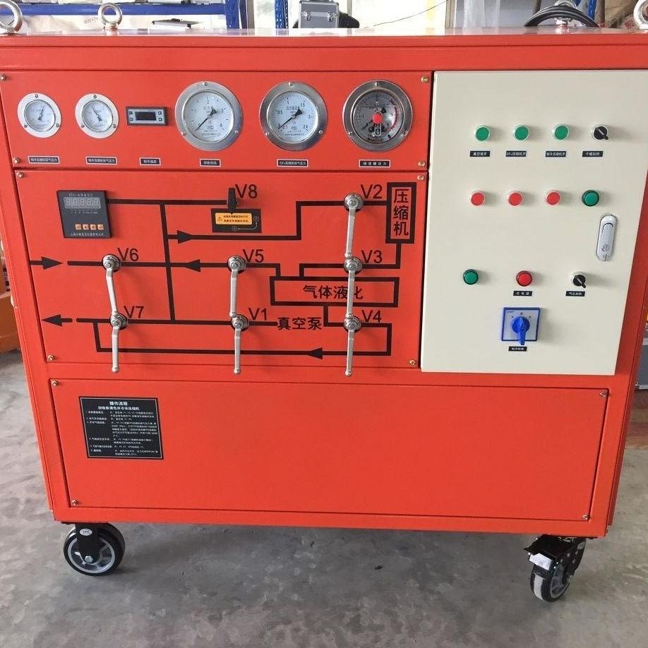 SF6气体回收装置环境温度