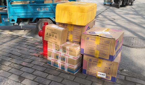 浙江《绿色包装通用规范》7月17日起实施