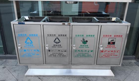 修改了26稿的南京垃圾分类条例 7月或将印发