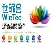 技术创新赋能雷竞技官网手机版下载转型 这场线上+线下雷竞技官网手机版下载展邀您相约上海