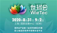 重塑雷竞技官网手机版下载人的年度雷竞技官网手机版下载资源整合平台,2020世环会乘风破浪