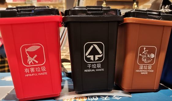 垃圾怎么扔,如何考核,怎么罚? 长沙特色方案来了
