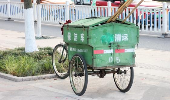 侨银best365亚洲版官网子公司就沙河口区环境卫生作业服务采购项目签订合同