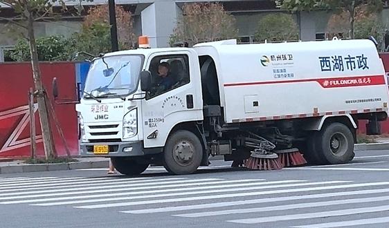 锦江生态斩获1.1亿长白山环卫市场化项目