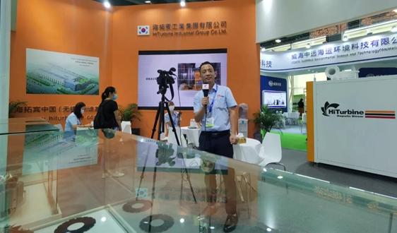 不忘初心,砥礪前行-和海拓賓一起相約第六屆廣州環保展