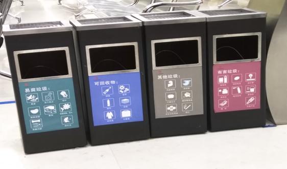 《關于進一步加強塑料污染治理的實施辦法》的解讀(附原文)