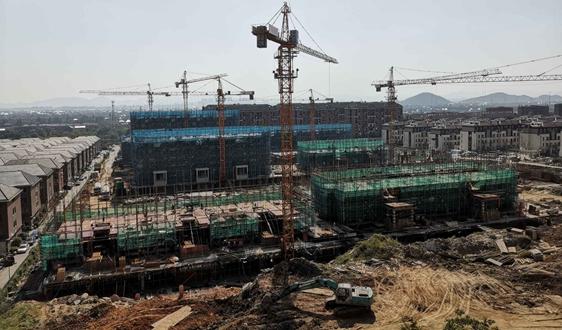 《日照市建筑工程揚塵治理量化考核辦法(試行)》