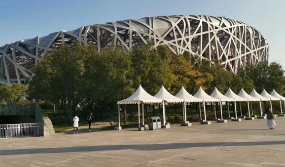 2055万!北京朝阳区大气污染防治精细化管控项目招标