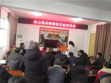 河南省光山縣畜牧局采購獸藥殘留檢測儀