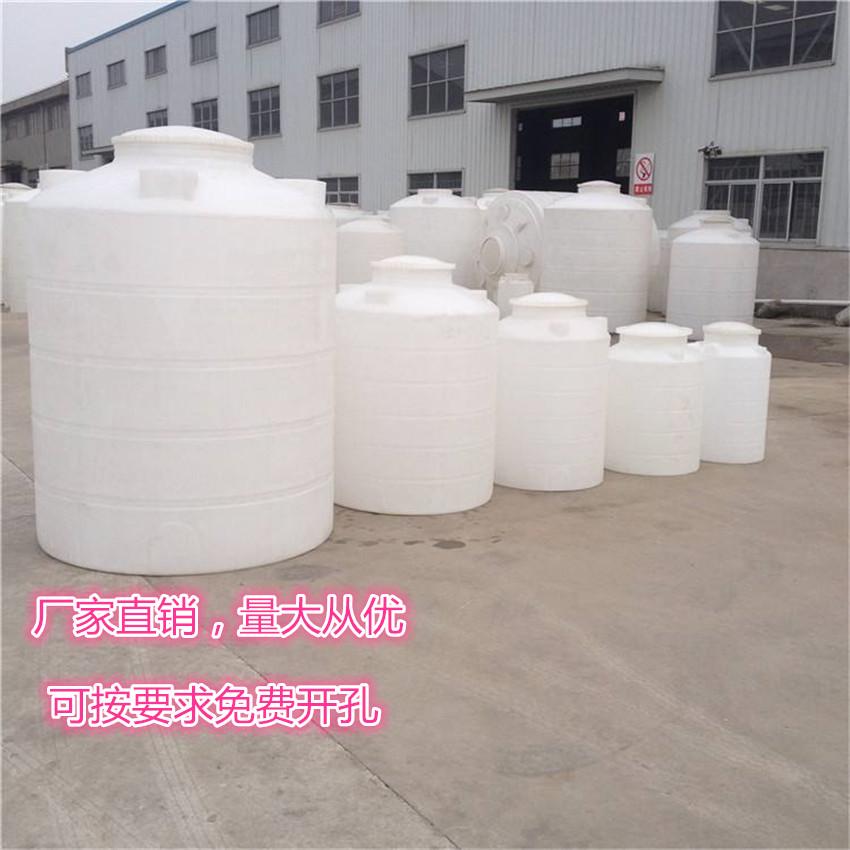 武汉市佳士德PE塑料水箱 防腐储罐