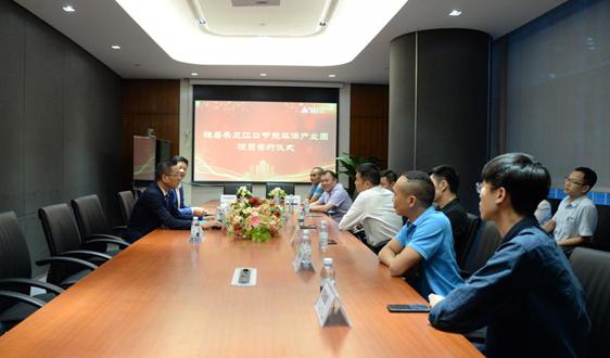 雅居乐三江口节能环保产业园喜迎5家企业签约进驻