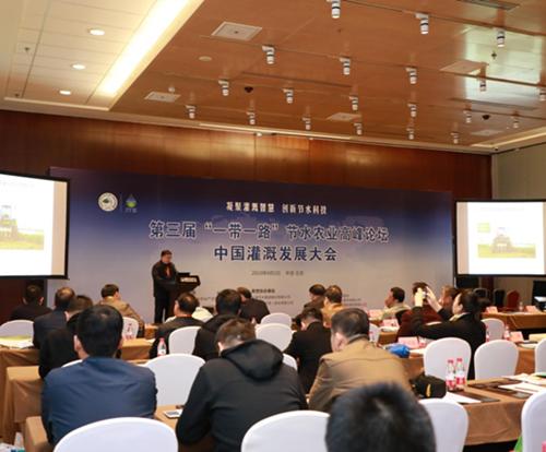 """七国展团齐聚北京,年度灌溉盛会""""共掘""""千亿大市��!"""
