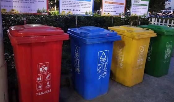 湘潭市2.7亿餐厨垃圾资源化利用项目发布资格预审公告