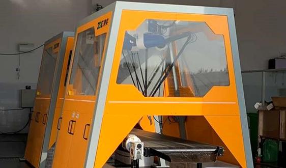 人工智能垃圾分揀機器人首次應用于國內混合垃圾中轉站