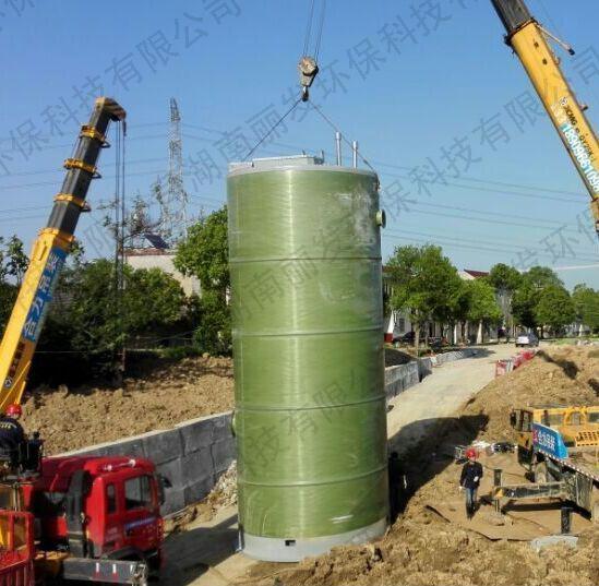 湖南丽发地埋式一体化预制泵站