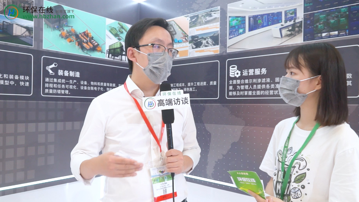 1+1+N 精准定位集团发展趋势 维尔利环保闪耀中国环博会