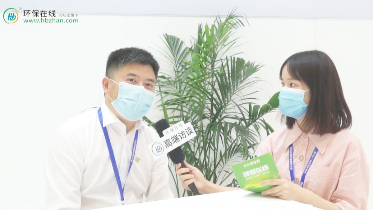 潜心深耕水处理热土 申能环境亮相2020上海环博会