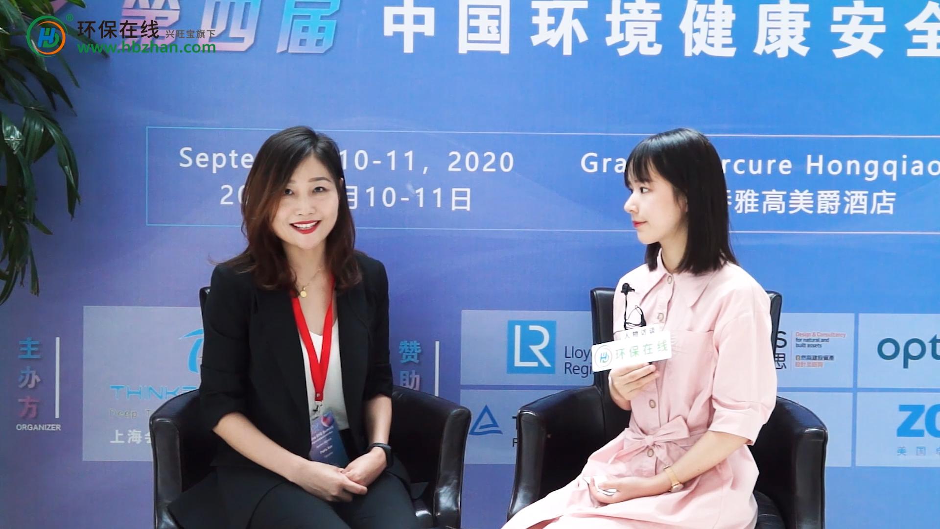 專訪德勤中國風險咨詢副總監薛萍