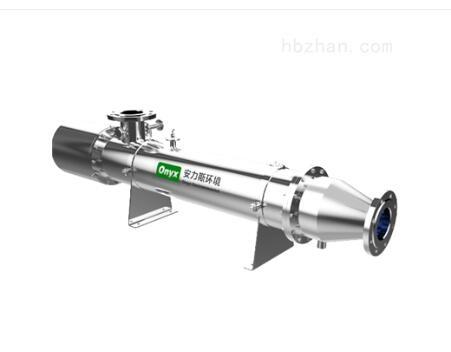 管道式紫外线杀菌器