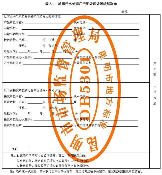 寧波棉花糖機392-39278871