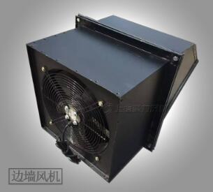 DWEX-EX防爆边墙亿博2娱乐平台