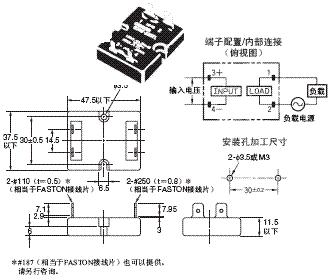 G3NE 外形尺寸 3 G3NE-205T_Dim