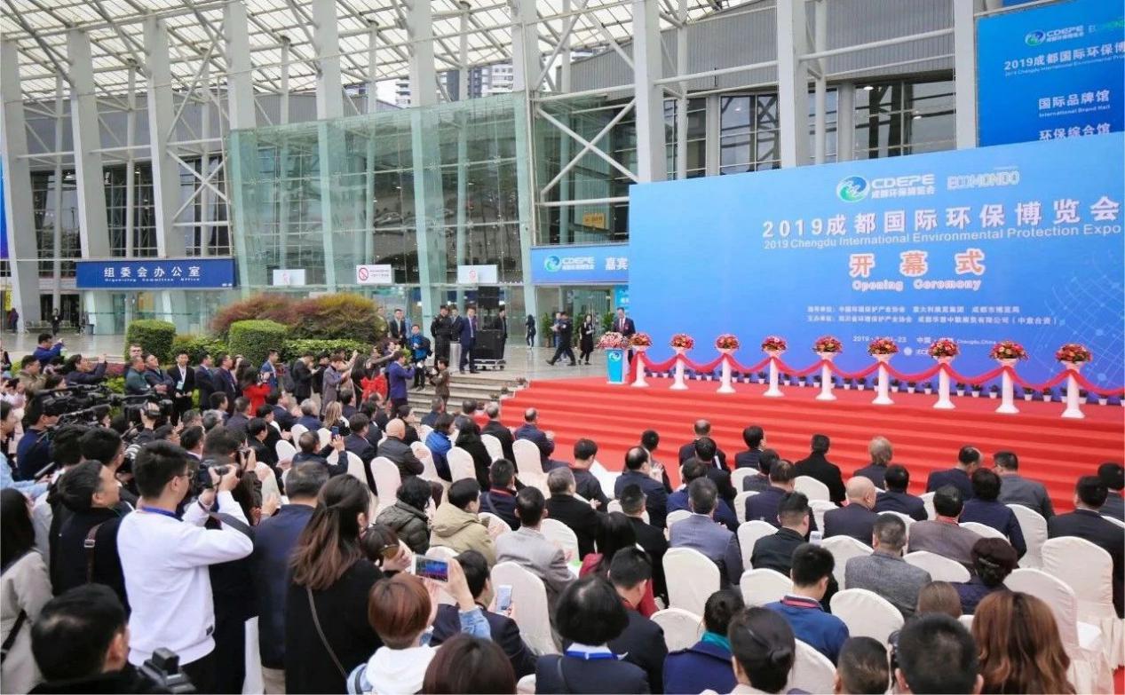 相聚丰收时节 2020成都国际环保博览会将于9月启幕