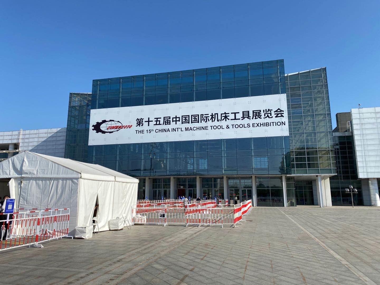 展会直击|第十五届中国国际机床展 恩派特展位强势吸睛!