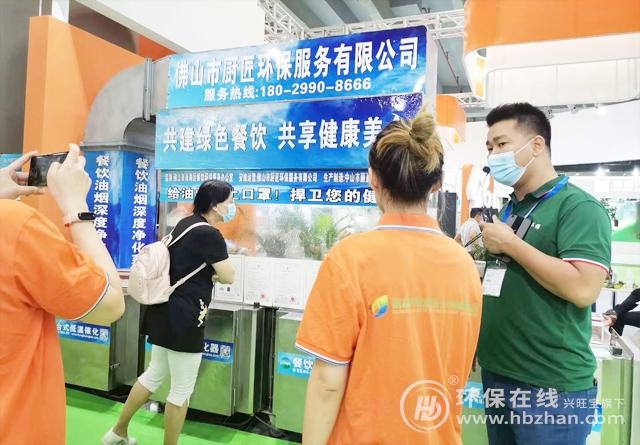 """从4大层面锻造市场""""通行证"""" 厨匠环保点亮2020广州环博会"""
