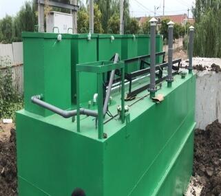 生活废水一体化设备