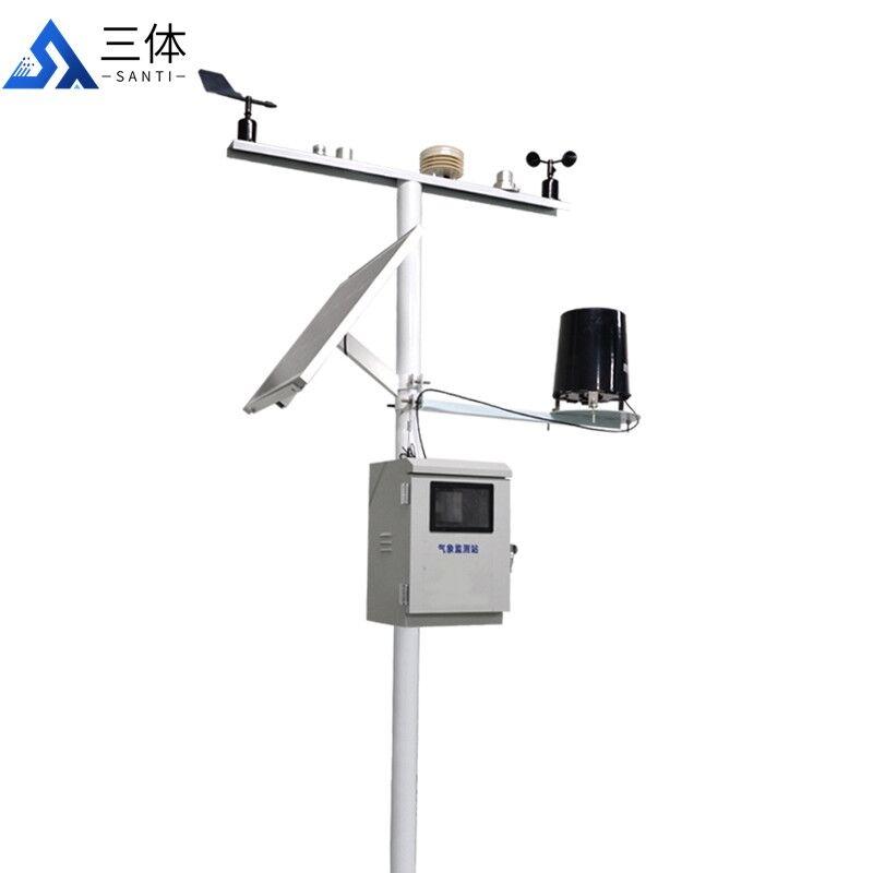 气象生态环境监测系统__气象生态环境监测系统