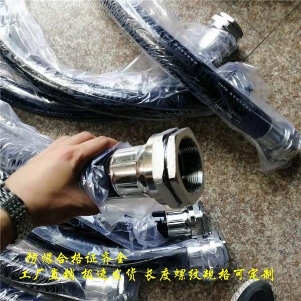 高县防爆挠性管软管供应商