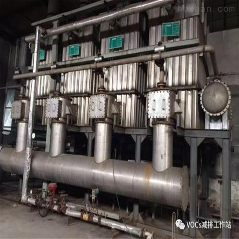 亳州VOC废气处理工厂