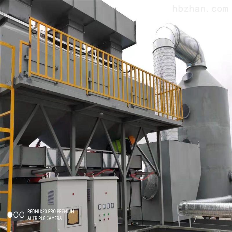 亳州催化燃烧设备供应商