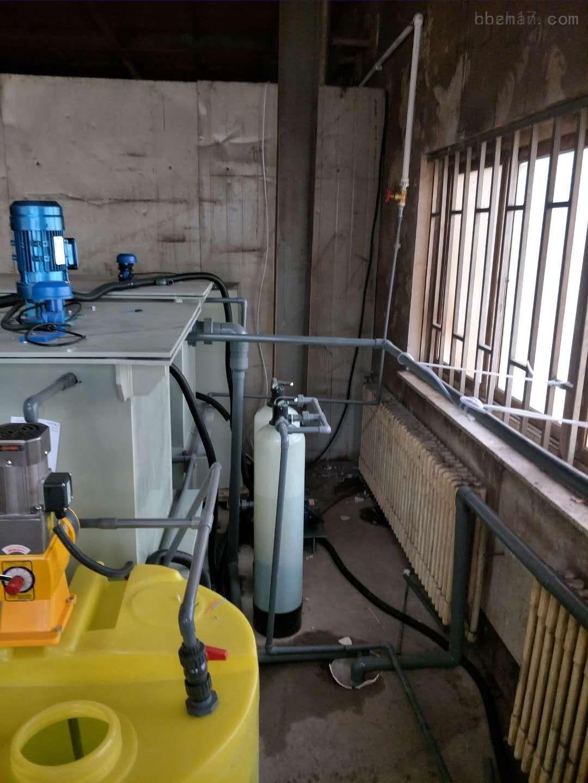 检验中心废水处理设施