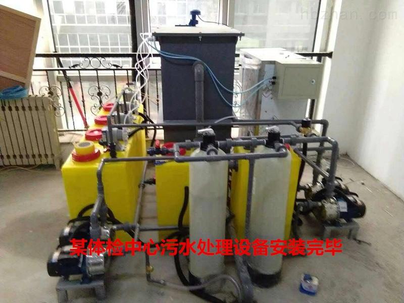 透析科废水预处理设备