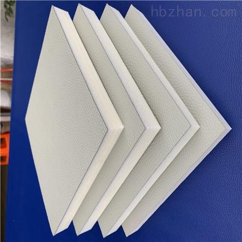 博尔塔拉聚乙烯防撞软包生产厂家
