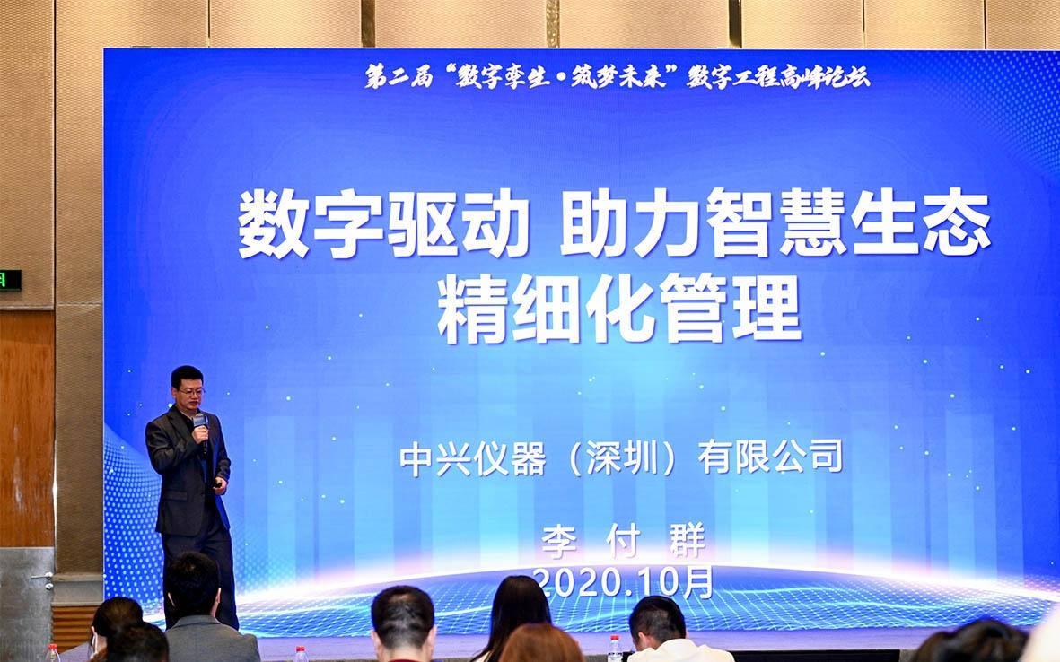 """共绘海洋""""生态蓝"""" 中兴仪器亮相2020中国海洋经济博览会"""