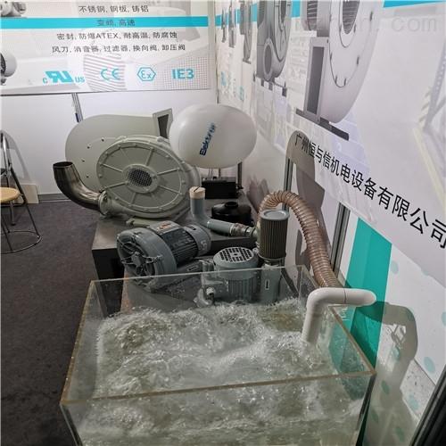 柳州离心风机品牌