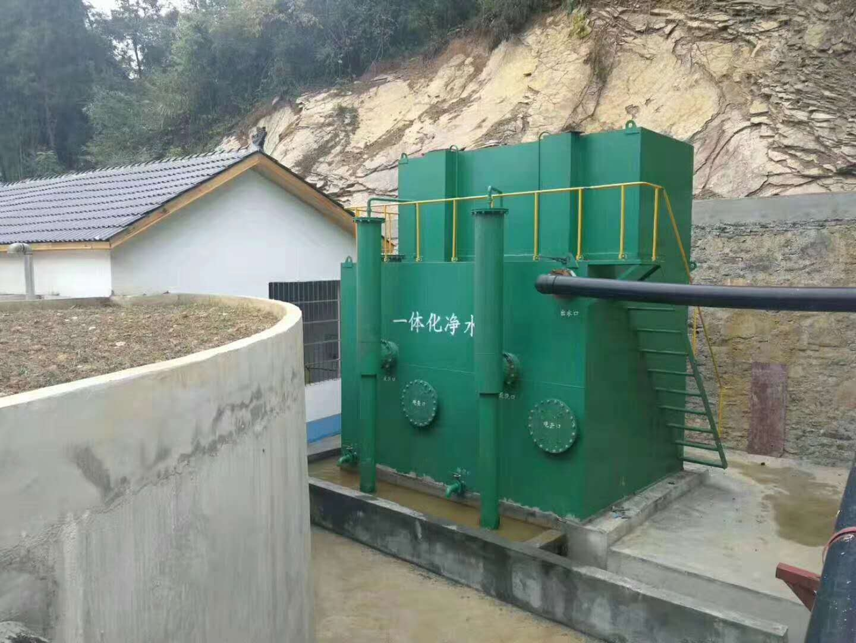 六安河流污水一体化报价