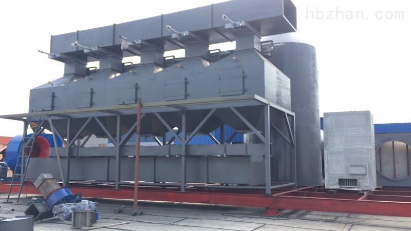 芜湖VOC废气处理生产厂家