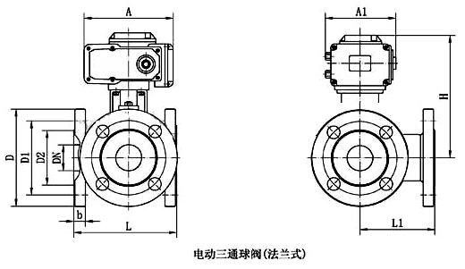 電動法蘭三通球閥主要外形及連接尺寸